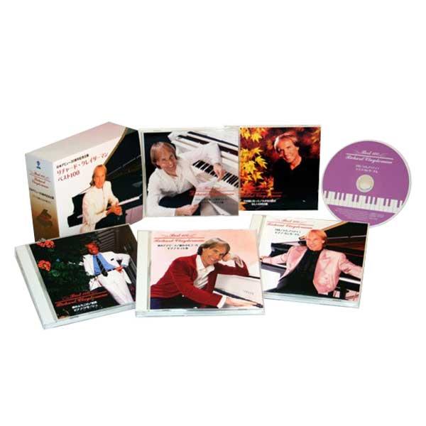 リチャード・クレイダーマン ベスト100 CD5枚組 VCS-1272【送料無料】