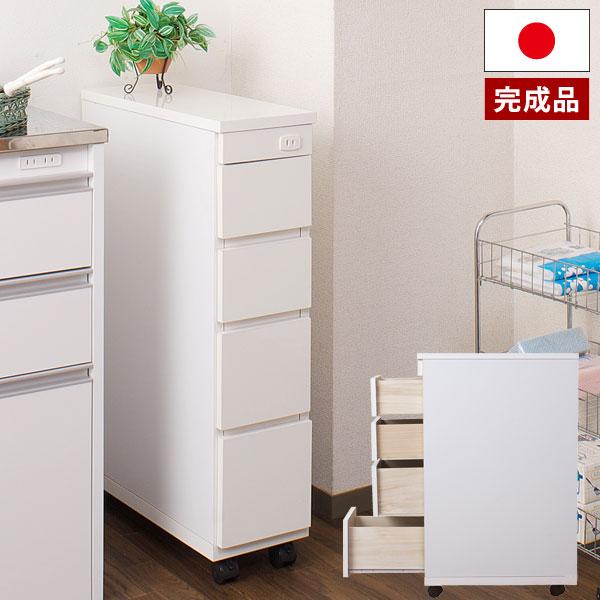 スリムチェスト 幅20.5cm ホワイト キャスター付 キッチン 隙間 スリムキッチンカウンター 日本製 完成品 SA-0001