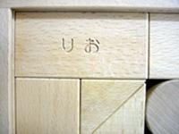 特井欄屋 woodocuubu (木制立方體) 塊 50 件 < 推薦為年齡 2-3 歲 > 知縣從柏木材名稱到積木,可以是