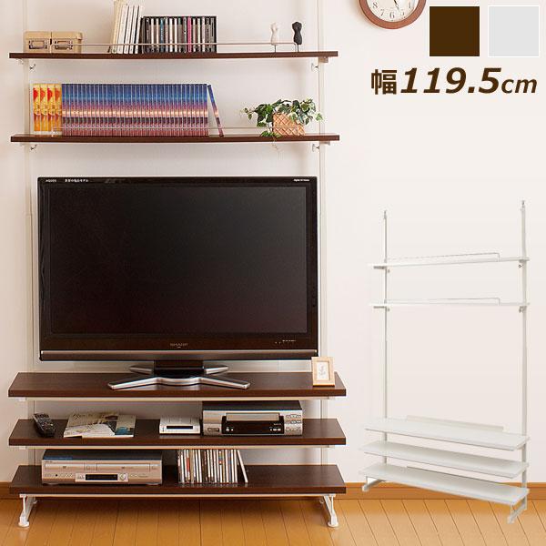テレビ台 幅119.5cm 突っ張り シェルフ オープンラック 棚板5枚 テレビボード 日本製 NJ-0224/NJ-0225