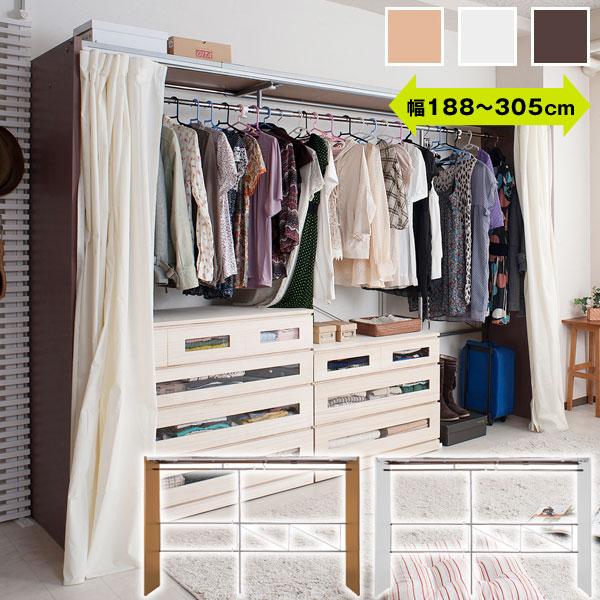 Curtains With Closet Rockers Wardrobe Clothes Rack Telescopic Width 188 ~  305 Cm NJ 0355 ...