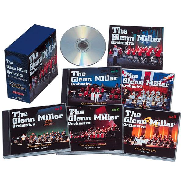 グレン・ミラー・オーケストラの世界 リマスター版 CD5枚組 VCS-1065【送料無料】