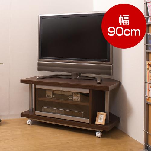 テレビ台 コーナーテレビボード 幅90cm NJ-0024