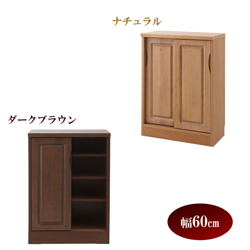 Natural Wood Alder Wood Counter Under Use Storage Sliding Door Width 60 Cm  Made In Japan Completed TE 0029/TE 0033