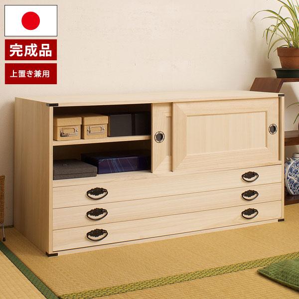 桐タンス 3段 桐チェスト 引き戸付 幅99cm 高さ53cm 上置き兼用 積み重ね 和風箪笥 菊模様金具付 日本製 完成品 HI-0026