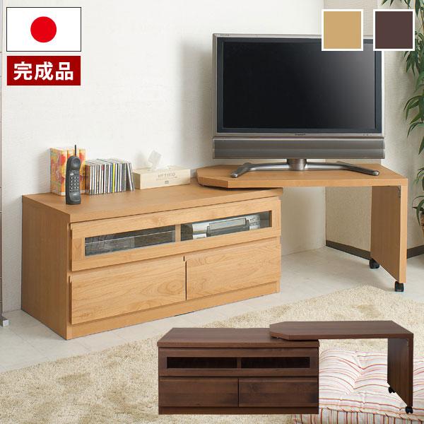 テレビ台 完成品 回転盤 アルダー材 日本製 テレビボード TVボード 幅101cm TV台 TE-0007/TE-0008