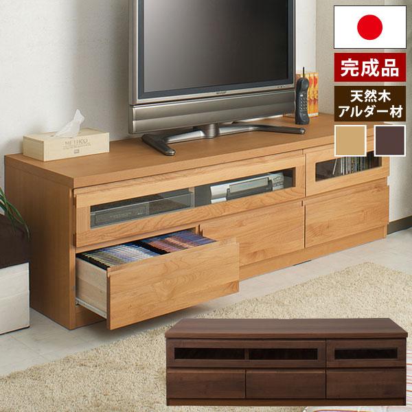 春新作の テレビ台 テレビボード 完成品 幅150.5cm 日本製 アルダー材 TE-0005/TE-0006 天然木 テレビボード アルダー材 TVボード TE-0005/TE-0006, 好きに:226b3f7e --- canoncity.azurewebsites.net