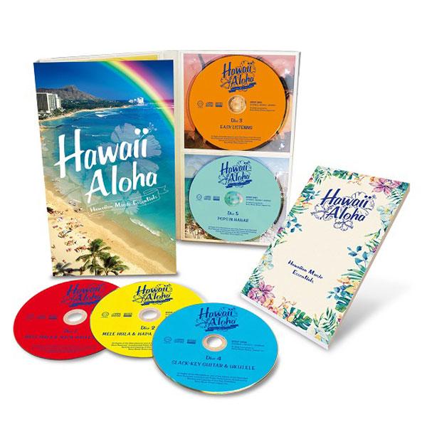 Hawaii Aloha ハワイ・アロハ CD5枚組 ハワイアン・ミュージックの集大成 豪華アーティストたちによるメレ・フラ&ハパ・ハオレ DYCP-3453 通販限定