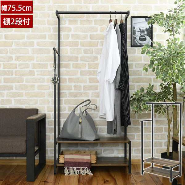 ハンガーラック 幅75.5cm 棚付き 衣類収納 洋服収納 ヴィンテージデザイン インダストリアル KKS-0019-JK