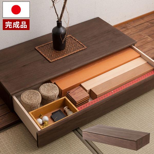 置き床 置床 桐 幅100cm 塗装仕上げ 床の間 引き出し付 完成品 日本製 掛け軸収納 HI-0097