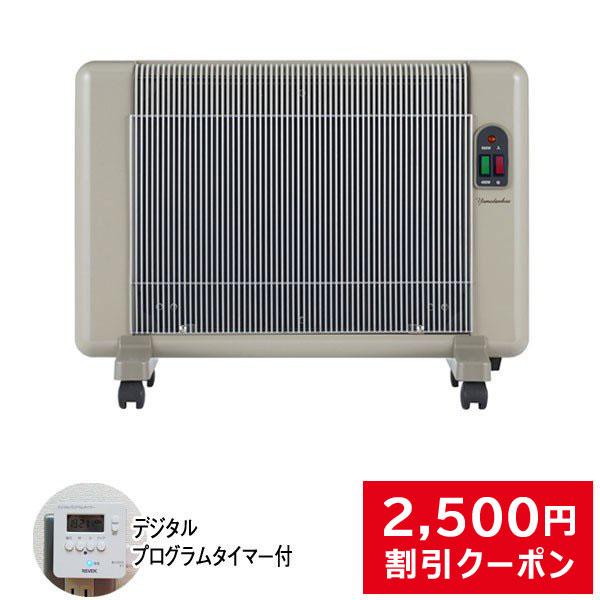夢暖望 660型H 暖房 特典 プログラムタイマー付 遠赤外線 パネルヒーター 夢暖望660型H アールシーエス 3年保証【送料無料】