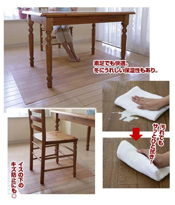 pti reform matt dining table under protective mat wood 90 x 150 cm - Dining Room Floor Mat