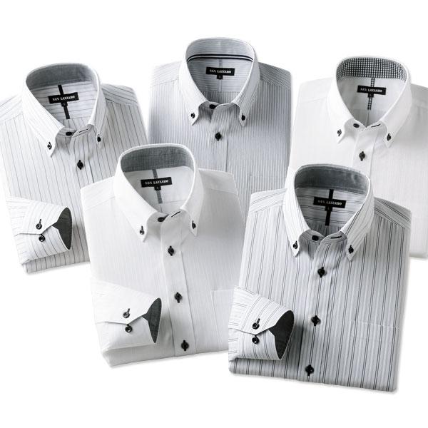 形態安定こだわり定番ワイシャツ 5枚組 1週間分 ホワイト グレー モノトーン 選べる袖丈 通年 40代 50代 60代 957578