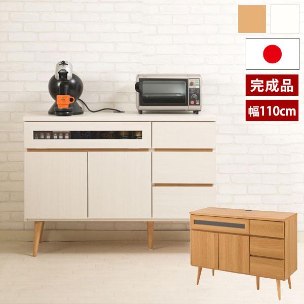 日本製木製キッチンカウンター 幅110cm 家電型タイプ 脚付きガラス窓付きレンジラック 北欧風家具 完成品 NO-0160/NO-0162-NS