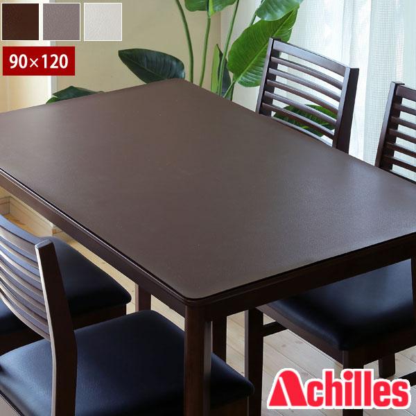 アキレス 本革調テーブルマット 90×120cm 天板を守る保護マット 厚さ1.5mm