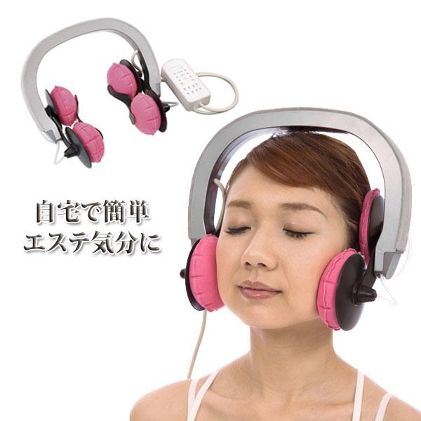 フェイスディストーシャン 加圧エアー EMS 振動 リフトアップ美顔器 YMO-105 オムニ【送料無料】