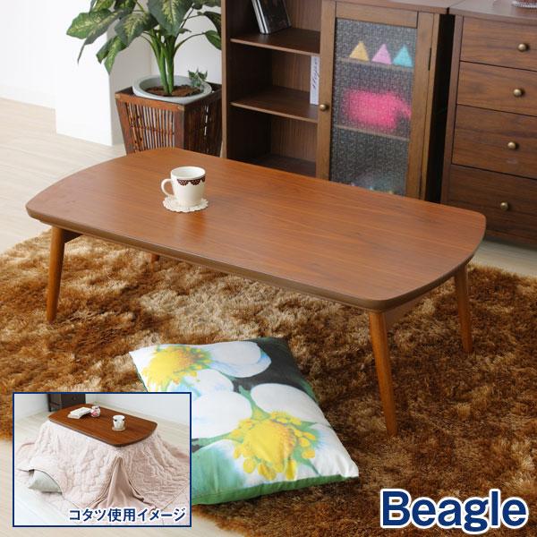 木目調 折りたたみ式コタツ 折れ脚ウッドテーブル 幅110cm Beagle ビーグル 完成品 82-786-YA【送料無料】