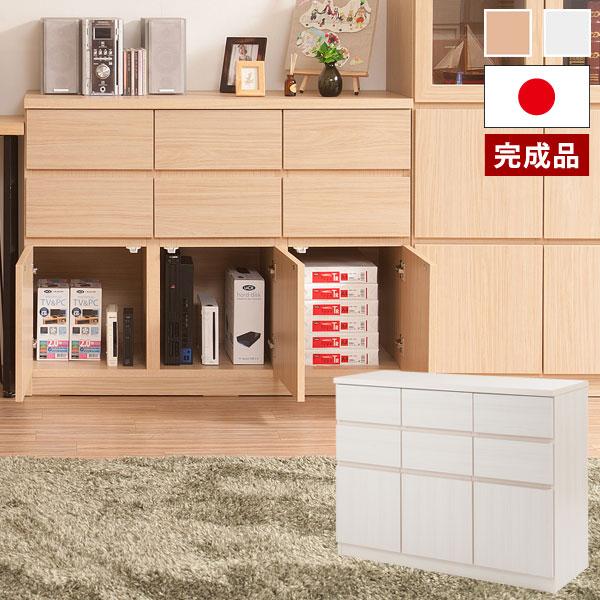キャビネット コンソール スクエアキャビネット 幅104.5cm 高さ80cm リビングボード 引出しタイプ 日本製 完成品 TE-0090/TE-0097