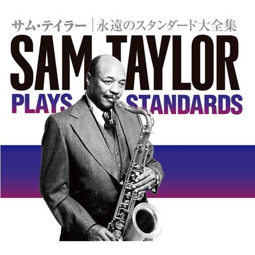サム・テイラー 永遠のスタンダード大全集 CD6枚組 サムテイラー DMCR-40291【送料無料】