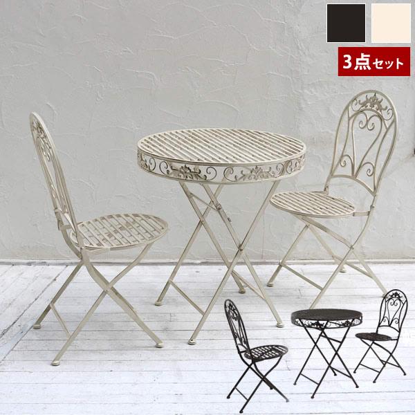 アンティーク調 アイアンテーブル3点セット テーブル1脚 チェア2脚 屋外用 折り畳み式 SPL-6628-3P ブランティーク【送料無料】