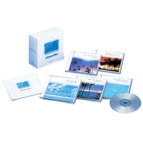 夏の日の恋 ~パーシー・フェイスからの贈り物~ CD5枚組 DYCS-1021 パーシーフェイス イージーリスニング ワールド 通販限定【送料無料】