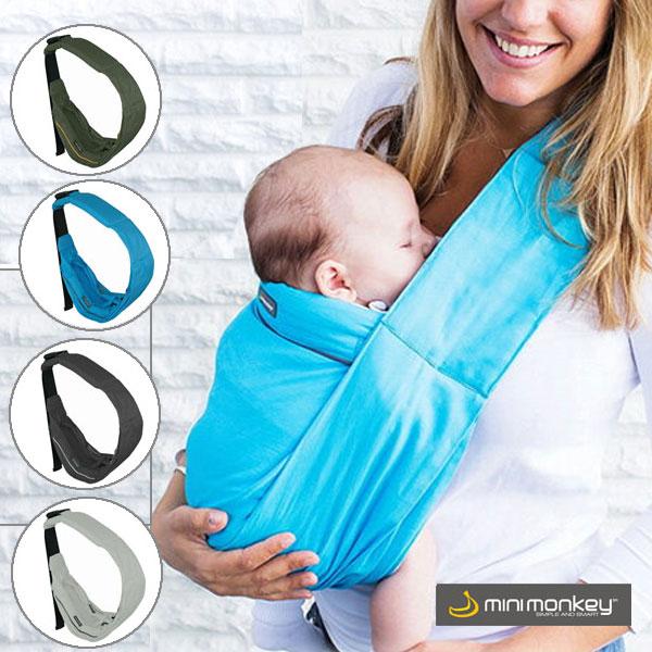ミニモンキー スリング アンリミテッド ベビースリング だっこ紐 縦抱き バナナ抱き 新生児対応 滑り落ち防止【送料無料】