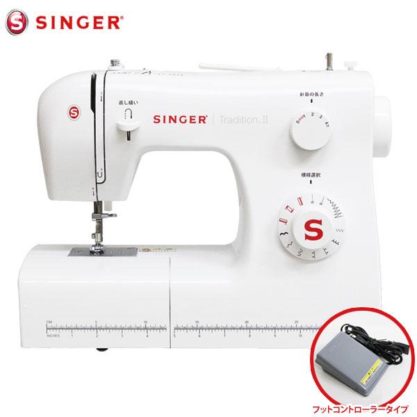 SINGER ミシン 電動ミシン フットコントローラー付 Tradition2 SN521 シンガー【送料無料】