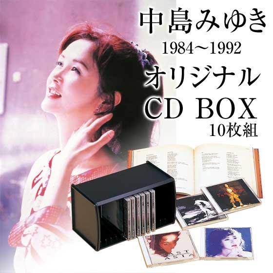 中島みゆきCD-BOX 1984~1992 CD10枚組 DMCA-40047 豪華歌詞解説書付【送料無料】