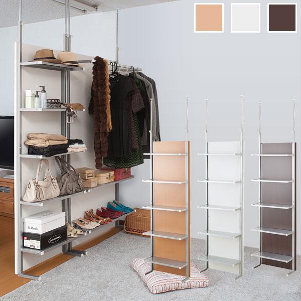 つっぱり式 間仕切りパーテーション 収納棚 ディスプレイラック5段 幅60cm 壁面収納 日本製 NJ-0428/NJ-0429/NJ-0430