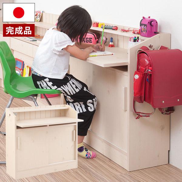 カウンター下 デスク キャビネット 幅90.5cm 机 PCデスク 日本製 完成品 NO-0064