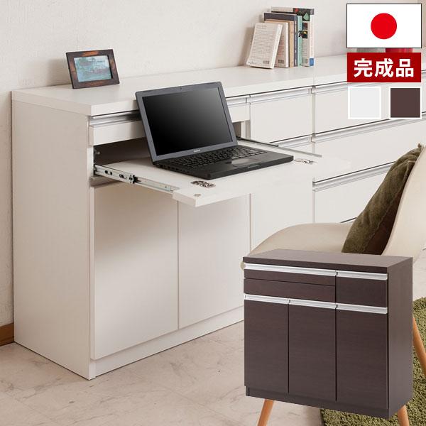 パソコンデスク キャビネット型PC作業台 幅90cm シンプル&ベーシックデザイン TE-0120/TE-0121 日本製 完成品