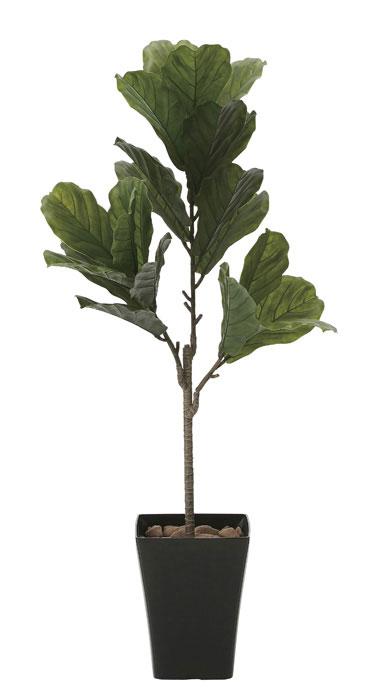 アートグリーン 人工観葉植物 光触媒 光の楽園 カシワバゴム1.3 621A230 2020年版