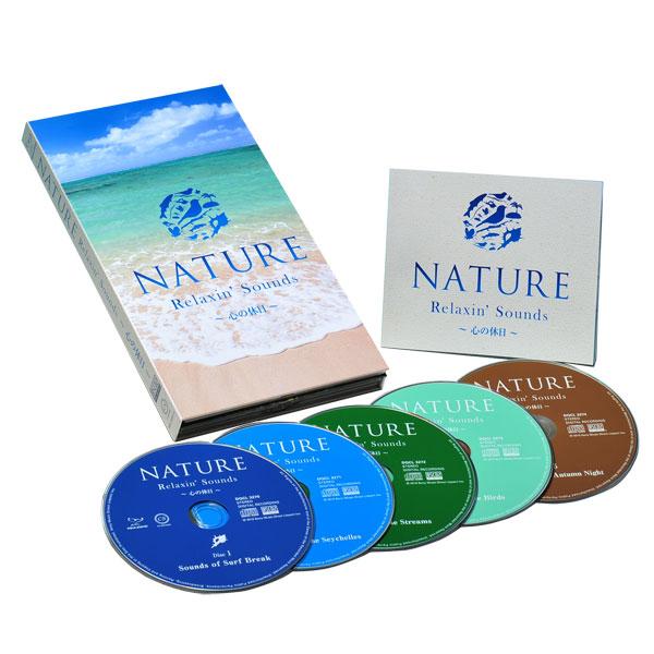 NATURE ~ Relaxin' Sounds~心の休日 CD5枚組 DQCL-3270 ヒーリング リラックス イージーリスニング ワールド【送料無料】
