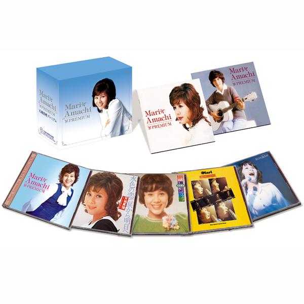 天地真理 プレミアム・ボックス CD9枚+DVD1枚 DYCL-1201 歌謡曲 演歌 通販限定【送料無料】