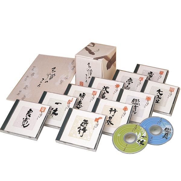 名僧のこころ CD10枚組 DYCS-1032 朗読 講演 通販限定【送料無料】