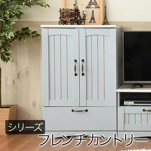 チェスト&キャビネット 幅60.5cm アジュール フレンチカントリー ブルー&ホワイト PVCシート FFC-0003-JK【送料無料】