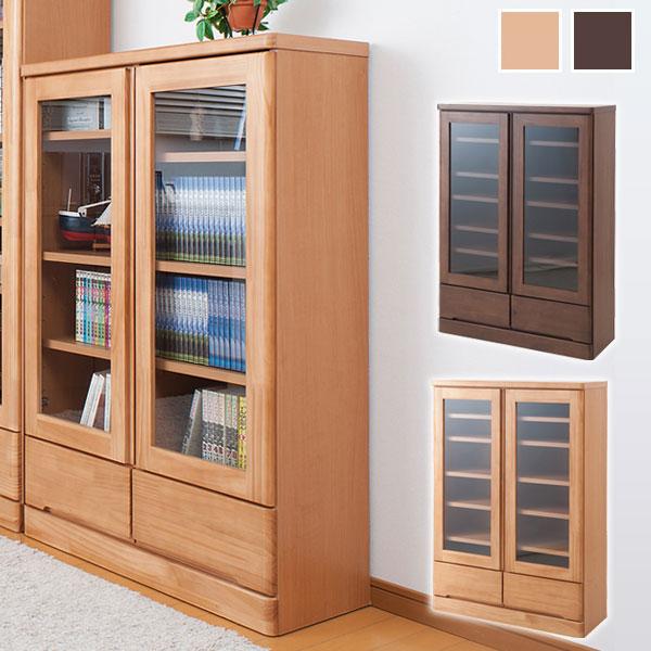 天然木書棚 幅80cm ロータイプ 本棚/書棚/食器棚/カップボード/完成品/TE-0037/TE-0041