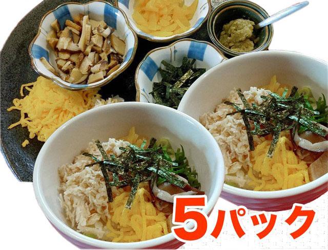 鶏飯とは鹿児島県奄美諸島の伝統料理です 鹿児島奄美大島の鶏飯を通販でお手軽に SALENEW大人気! お得 5セット 鶏飯2膳パック
