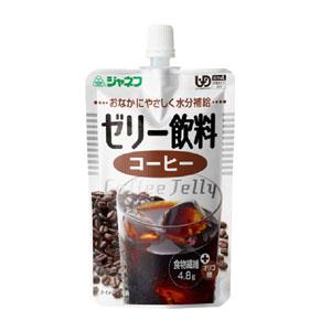 嚥下機能の低下した高齢者の方などに 素材の風味をいかしたゼリー飲料 日本介護食品協議会ユニバーサルデザインフード認定商品 キューピー 区分4:かまなくて良い ジャネフ ゼリー飲料 ついに再販開始 コーヒー 100g ショップ 12913 嚥下補助 イオン飲料 翌日配送可 とろみ飲料 定番在庫 介護食 介護用品 即日 通販 キユーピー