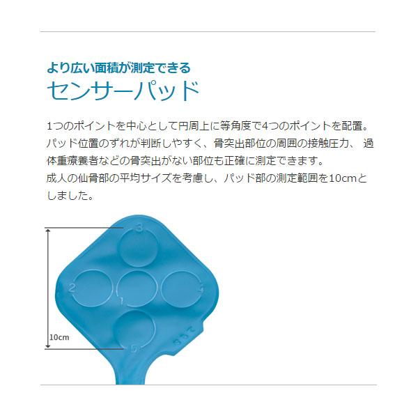 便携型接觸壓力測量儀器珀姆Q/CR-490福利護理用品/褥瘡防止/風險評價/體圧分散式氣墊/壓力管理/圧切替