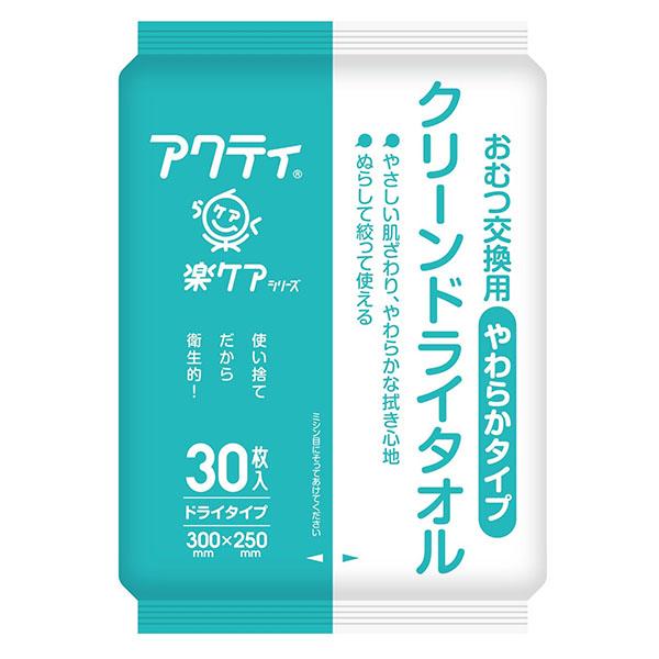 日本製紙クレシア アクティ クリーンドライタオル やわらかタイプ 物品 30枚 80880 定番在庫 即日 通販 やわらか不織布 毎日激安特売で 営業中です 陰部から全身清拭まで 清拭タオル 翌日配送可 介護用品