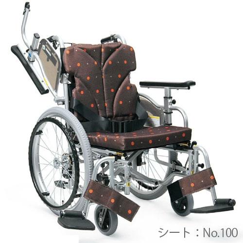 【カワムラサイクル】自走用簡易モジュール車いす 20インチ・スイングアウト式・超低床タイプ / KZ20-38・40・42-SL =非課税=【メーカー直送】返品交換代引不可【介護用品】車椅子/イス【通販】