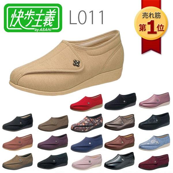 bfaf23ce190 お年寄り必見!足が疲れない靴(高齢者向け)のおすすめランキング【1 ...