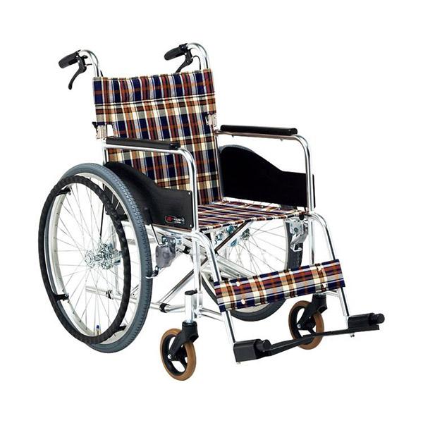 【松永製作所】自走用 アルミ製スタンダード車いす 低床タイプ AR-211B (S-1・S-2) / AR-211B =非課税=【メーカー直送】※返品・交換不可※代引不可※【介護用品】車椅子【通販】