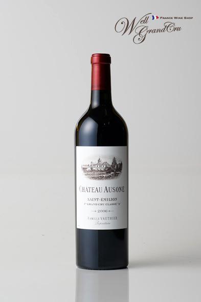 【送料無料】オーゾンヌ2006 フランス サン・テミリオン 赤ワインフルボディCH.AUSONE2006 パーカーポイント98点 高級ワイン 贈答品