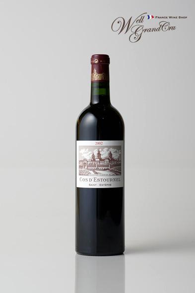コス デストゥルネル2002 フランス サン・テステフ 赤ワイン フルボディCH.COS D'ESTOURNEL2002【飲み頃】高級ワイン 贈答品