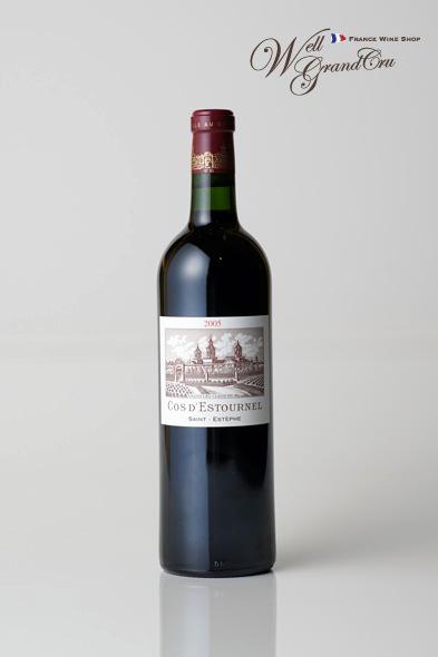 【送料無料】コス デストゥルネル2005 フランス サン・テステフ 赤ワイン フルボディCH.COS D'ESTOURNEL2005 パーカーポイント98点 高級ワイン 贈答品