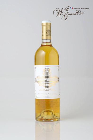 クーテ2007 フランス バルサック 白ワイン 甘口 デザートワイン 貴腐ワインCH.COUTET2007 高級ワイン 贈答品