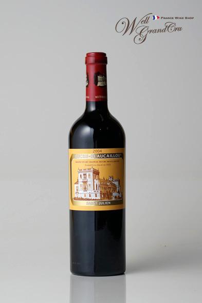 デュクリュ ボーカイユ2004 フランス サン・ジュリアン 赤ワイン フルボディCH.DUCRU-BEAUCAILLOU2004 高級ワイン 贈答品