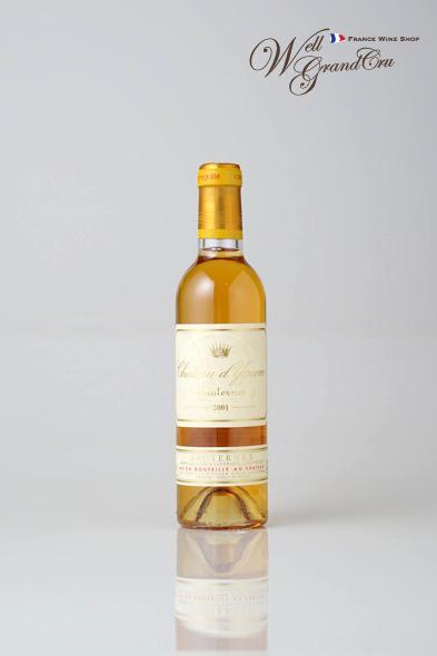 【送料無料】ディケム2001(ハーフボトル)フランス ソーテルヌ 白ワイン 甘口 デザートワイン 貴腐ワイン 375ml Ch.d'Yquem2001【パーカーポイント100点】 高級ワイン 贈答品